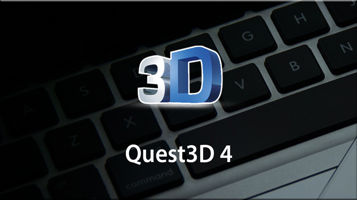 Quest3D 4, Singapore elarning online course