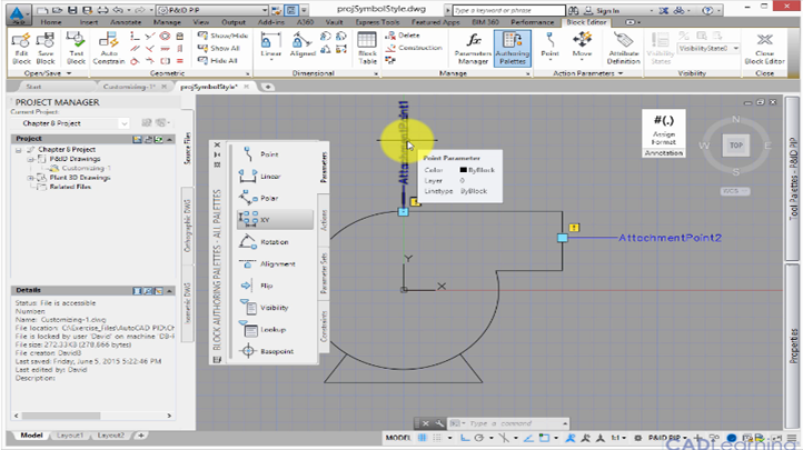 AutoCAD P&ID 2016: Develop your Innovations, Singapore SKillsFuture elarning online course